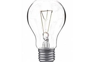 Centennial light (HAVO, 2010-II, opg2)