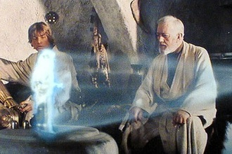 Het Hologram