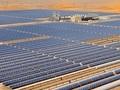Grootste zonnecentrale ter wereld