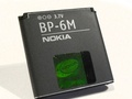 Nokia battery hologram